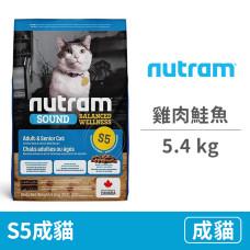 S5成貓 雞肉鮭魚 5.4公斤 (貓飼料)