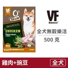 全犬無穀樂活配方(雞肉+豌豆) 500克 (狗飼料)