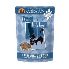 貓主食餐包85克【海陸總動員】(6入)(貓主食餐包)