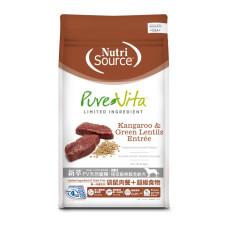 PV/無穀 全齡犬 袋鼠肉餐+超級食物 1磅 (狗飼料)