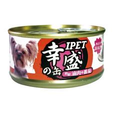 狗罐 滷肉系列 110克【滷肉 + 番茄】(1入)(狗副食罐頭)
