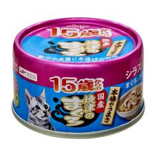 燒津70克【50號15歲 鮪.雞.刎】(24入)(貓副食罐頭)(整箱罐罐)