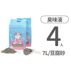 貓咪專用 除臭貓砂(豆腐砂) 7L (2盒4入 )