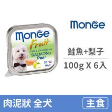 倍愛滿滿蔬果主食犬餐盒100克【鮭魚+梨子】(6入)(狗主食餐盒)