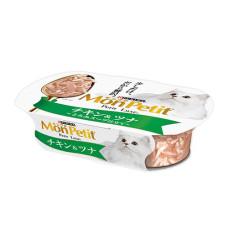 珍饌餐盒 57克【鰹魚鮮雞雙拼 】(6入)(貓副食餐盒)