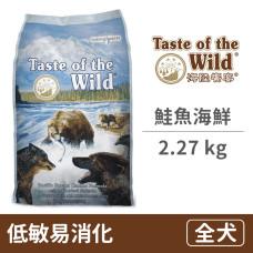 太平洋鮭魚海鮮愛犬專用 2.27 公斤 (狗飼料)