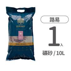 淨白礦砂 療癒玫瑰 10L(1入)