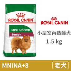 (即期)(PRIA+8 /MNINA+8) 小型室內熟齡犬 1.5公斤 (狗飼料) (效期2021.08.15)