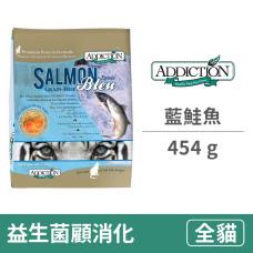 無穀藍鮭魚貓寵食 454 克 (貓飼料)