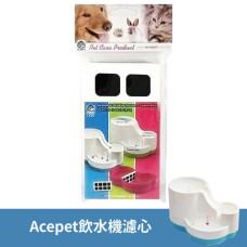 (替換)寵物飲水機活水機 2.4L 濾棉 (2片入)(濾芯濾心濾棉)