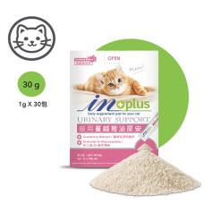 蔓越莓泌尿安 (30入,1克/包) (貓保健用品)