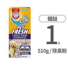 環境抗菌除臭粉 510克(1入)