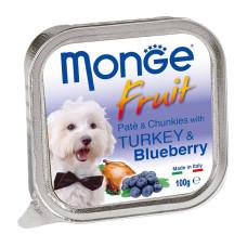 倍愛滿滿蔬果主食犬餐盒 100克【火雞+藍莓】(32入)(狗主食餐盒)