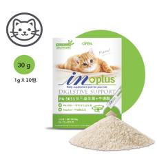 PA 5051 貓用益生菌 plus 牛磺酸 (30入,1克/包) (貓保健用品)