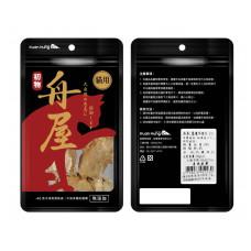 【限定特殺,3包$239】急凍牛肉片30克(貓零食)