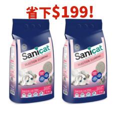 【2入 $799】Sanicat Selection 精選凝結貓砂(礦砂) 12公斤