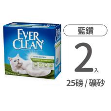 結塊貓砂 (綠標 強效無味低過敏)25磅(2入)