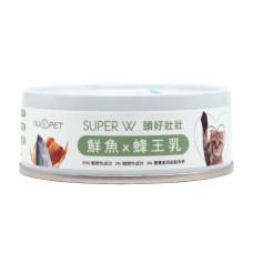 SUPER小白主食罐80克【鮮魚*蜂王乳】(12入)(貓主食罐頭)