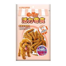 雞肉六角小香腸200克(狗零食)