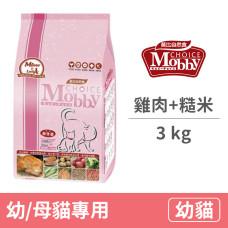 幼/母貓專用配方【雞肉+糙米】3公斤 (貓飼料)
