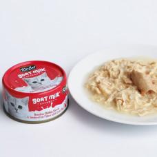補水量upup! 貓咪超愛 山羊奶湯罐 雞肉+煙燻魚片(24入) 70公克 (整箱罐罐) (貓副食罐)