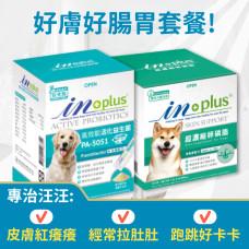 【好膚好腸胃套餐】PA5051高效能活化益生菌+超濃縮卵磷脂犬用 (小) 組合價$999