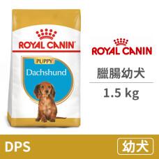 (PRDJ30 /DSP) 臘腸幼犬 1.5公斤 (狗飼料)