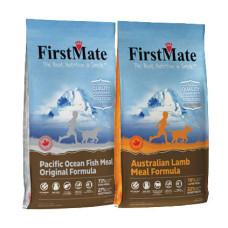 無穀低敏 野生海魚全犬配方+澳洲羊肉全犬配方 (2.3公斤*2包)【下單1,出貨2】