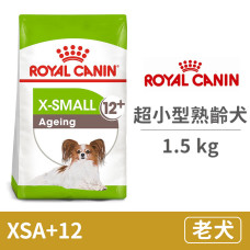 (XM+12 /XSA+12) 超小型熟齡犬 1.5公斤 (狗飼料)