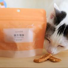 (即期)貓方塊酥 60克【南瓜起司雞肉】(貓零食) (效期2021.08.05)