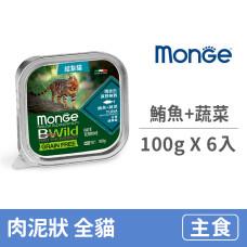真野無穀 貓餐盒100克【鮪魚+蔬菜】(6入)(貓主食餐盒)