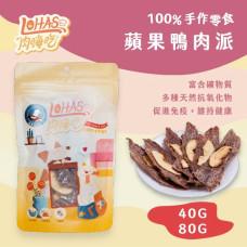 蘋果鴨肉派40克(貓狗零食)