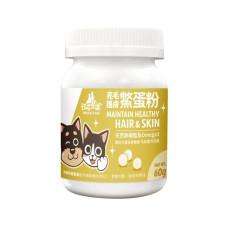 亮毛護膚鱉蛋粉 60克 (狗保健用品)(貓保健用品)