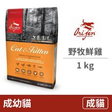 成幼貓 野牧鮮雞配方 1公斤 (貓飼料)