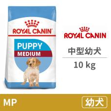 (AM32 /MP) 中型幼犬 10公斤 (狗飼料)