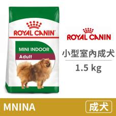 (PRIA21 /MNINA) 小型室內成犬 1.5公斤 (狗飼料)