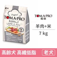 經典系列高齡犬 高纖低脂 (羊肉+米) 7公斤 (狗飼料)