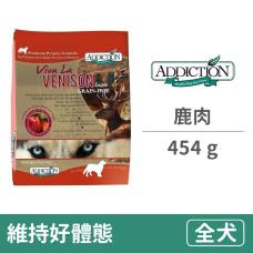 無穀鹿肉寵食 454 克 (狗飼料)