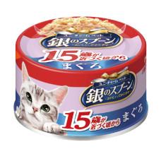 銀湯匙貓罐頭70克【鮪魚(15歲)】(24入)(貓副食罐頭)(整箱罐罐)