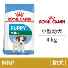 (APR33 /MNP) 小型幼犬 4公斤 (狗飼料)