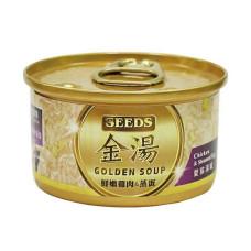 金湯愛貓湯罐80克【鮮嫩雞肉+蒸蛋】(1入)(貓副食餐罐)