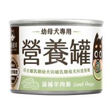 幼母犬營養主食罐165克【羊肉】(1入)(狗主食罐頭)