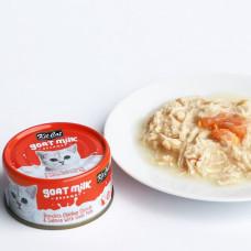 補水量upup! 貓咪超愛 山羊奶湯罐 雞肉+鮭魚(24入) 70公克 (整箱罐罐) (貓副食罐)