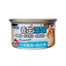 養生湯罐 (除毛球)【白身鮪魚+吻仔魚(24入)】(貓副食罐頭)