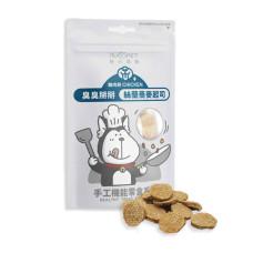 臭臭掰掰 絲蘭蕎麥起司雞肉餅50克(狗零食)