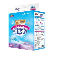 超吸收寵物尿片 (薰衣草)(96入)(33x45cm)(尿布尿墊尿片)