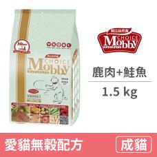 愛貓無穀配方【鹿肉+鮭魚】1.5公斤 (貓飼料)