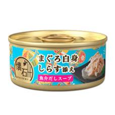 懷石海鮮湯罐60克【鮪魚+吻仔魚】(1入)(貓主食罐頭)