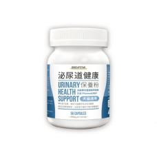 泌尿道健康保養粉 50顆(450mg) (狗保健用品)(貓保健用品)