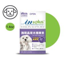 護眼晶草本精華素 40克 (狗保健用品)